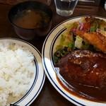 洋食 ひなた - スペシャル定食