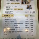 HAGI CAFE  - メニュー