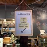 HAGI CAFE  - 注文とお会計の案内