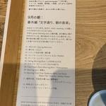 HAGI CAFE  - 説明