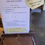HAGI CAFE  - 案内