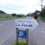 ラ フォンテ - 奄美空港から名瀬へ向かう途中、国道58号に交わるT字路の少し手前。近くには人気スポット「ハートロック」もある