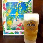 喜多八  - 島料理のコース(¥4320)には、1時間半のお酒「飲み放題」が含まれる。まずは生ビールで始めましょう