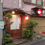 喜多八  - さりげない入口。料理店でありつつ、地元のお宅にお邪魔するような気分にも