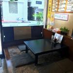 レストラン鳴海 -