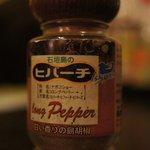 沖縄料理 うぶすな - レアな胡椒ウマー