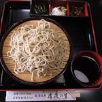 Seiryuunosato - 寒晒し もり