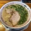 博多ラーメン片岡屋 - 料理写真:ラーメン