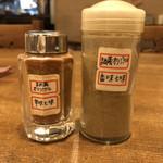 116783545 - まめ蔵オリジナル調味料(辛味と七味・香味と七味)