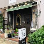 こらっと - 昔ながらのレトロな小さな喫茶店☆彡