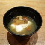 田久鮓 - キンキと落ち葉茸のスープ