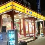 松屋 - 店の外観