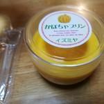 菓子工房 ココイズミヤ - 料理写真: