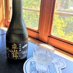 116793933 - 純米吟醸 嵐山錦