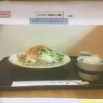 奥乃屋 - New ぶっかけ大根おろし蕎麦