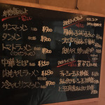116797137 - メニュー  チャーシュー玉子炒飯  30円値上か…                       消費税かかるんかな?^ ^
