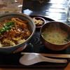 鬼岳四季の里 - 料理写真:五島カツ丼定食