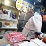 はつかの - さぷら伊豆!渋谷の平日・伊豆の休日