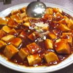 安泰楼 - 山椒の香りと味が効いています、麻婆豆腐