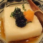 11680294 - お通しの白子豆腐