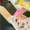 武蔵野うどん 一彩 - 料理写真: