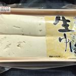 ゆば喜 - 料理写真: