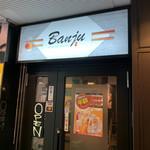 Banju - ばんじゅ。漢字で書くと「飯酒」