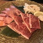 焼肉 龍王館 - 料理写真: