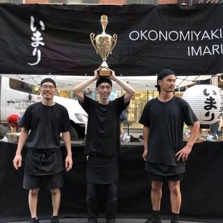 NewYorkのJapanfesで優勝しました。