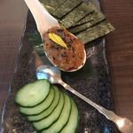 KATSUO  - 焼き味噌