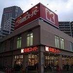 関西スーパー - お店の外観です。(その2)