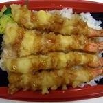 関西スーパー - ぷりぷり海老天重です。(その1)