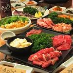 焼肉厨房あかいと - 3500円食べ放題コース