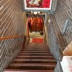 知音食堂 - 外観写真:階段。