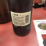 宮っ子ラーメン - 秋味中瓶