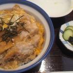 新都 - カツ丼900円