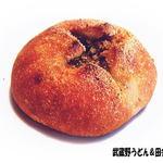 そのつ森 - 焼きカレーパン