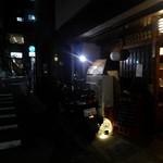 たけ山 - その他写真: