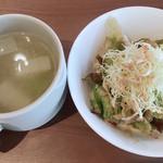 オサカナジャック - ランチについて来たスープとサラダ♪