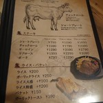 Beef Labo -