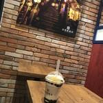 台湾甜商店 - オジさんは休憩しながらいただきました。