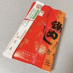 116839233 - 花善 鶏めし 900円