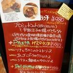 ピッツェリア ラポルタ - お店はビルの地下1階、期間限定で提供されていたナポリの揚げピッツァの紹介