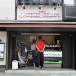 """明宝ジェラート - """"明宝ジェラート 郡上八幡店"""" の店舗。      2019.09.22"""