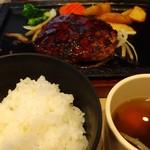 肉処 牛和火 - 合挽肉ハンバーグ定食
