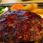 肉処 牛和火 - ハンバーグ オリジナルソース