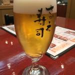 116845764 - ビールグラス