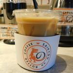最強のバターコーヒー - 最強のバターコーヒー(アイス)