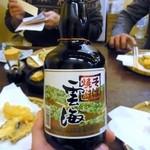 小松庵 - 蕎麦屋さんなのでそば焼酎(雲海)をボトルで…