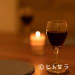 和個室×肉バル MIYABI - 内観写真:全席個室の店内、照明も落ち着いた雰囲気で大人の飲み会に